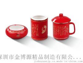 和瓷陶瓷中国红瓷**风采茶杯笔筒烟灰缸套装办公礼品