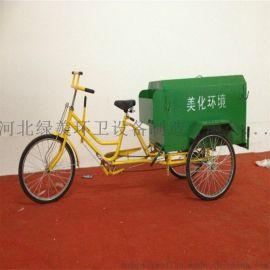 24型人力保洁三轮车