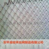 煤场勾花网,勾花护栏网,镀锌勾花网