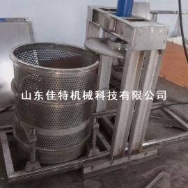 福建酒糟压榨机 大型全自动压榨机