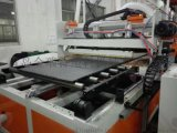 PP中空塑料建筑模板生产设备