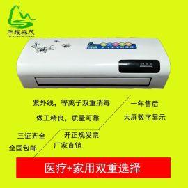 壁式空气净化器家用空气消毒机紫外线消毒杀菌