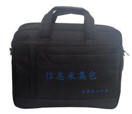 厂家定做箱包单肩包 单肩电脑包 休闲包 可定做各种箱包可加logo