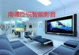 三层别墅装修智能家居系统5大设计方案