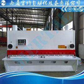 QC11Y闸式剪板机 高精度金属板料剪切机床