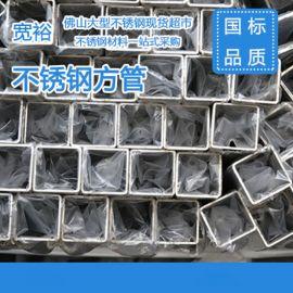 佛山35*35*1.0规格304拉丝不锈钢方管
