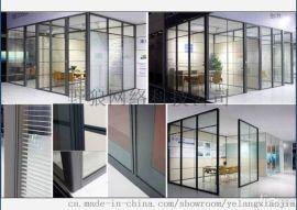 家居玻璃隔断办公室玻璃隔断装修认准佛山祺翼