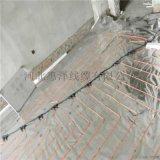 電地暖碳纖維發熱線發熱電纜發熱線電採暖