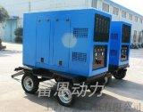 500a柴油发电电焊机LE-500AE