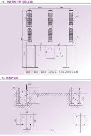 LW36-126六氟化硫断路器厂家
