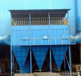 供应TFC分室反吹布袋除尘器技术性能