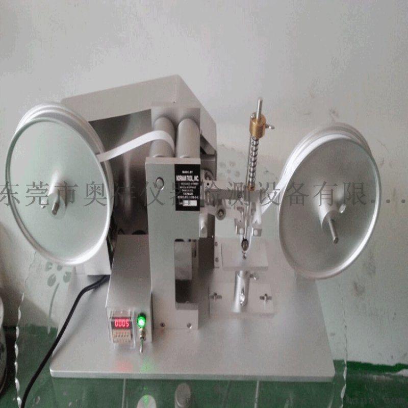 表面丝印耐摩试验仪 外壳表面喷涂摩擦试验机