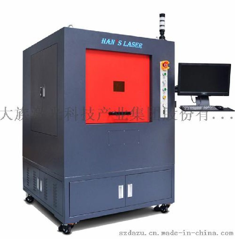 小幅面紫外加工系統HDZ-UVC3030B