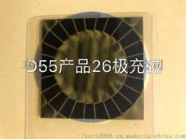 钕铁硼强磁多极产品 50极强磁 24极强磁 多极磁铁