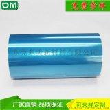 双层硅胶保护膜 无气泡自动排气 厂家定制生产供应