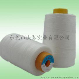 江苏水溶线批发 水溶性缝纫线生产厂家