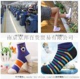 南京艾丽丝袜业是真的吗 丝丝相连真正做到质量上乘