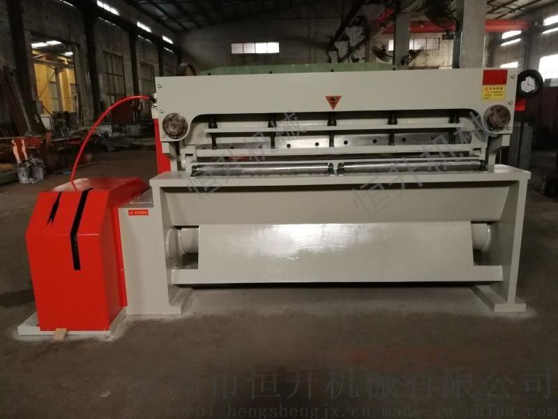 Q11G—8×2000高速剪板机 专业生产厂家