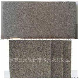 山东三元自动化水泥发泡保温板生产线设备专业厂家