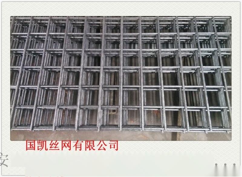 电焊网   长孔电焊网