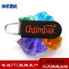 chumbak字母拉牌 環保PVC可過歐標原材料