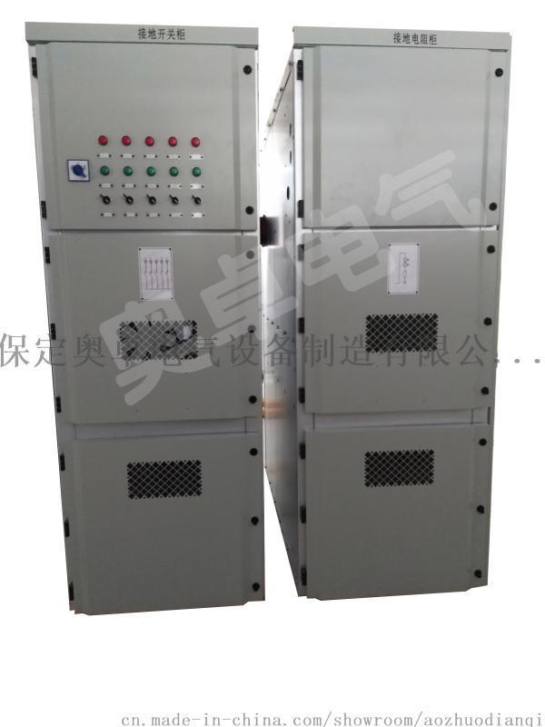 发电机中性点接地电阻柜的使用条件