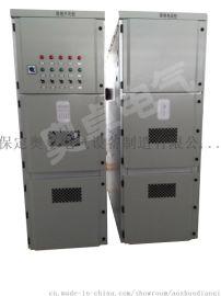 發電機中性點接地電阻櫃的使用條件