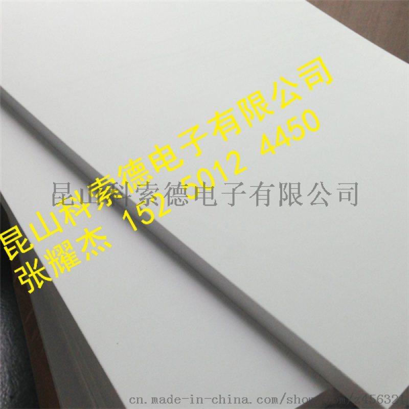 EVA防静电泡棉、苏州减震防滑泡棉