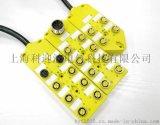 科迎法感測器分線盒(集線器)