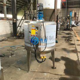 河北不锈钢液体搅拌罐食品搅拌桶染料液体搅拌机