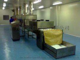 广州科威微波干燥设备有哪些优点