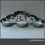 鉬環 鉬製品 鉬加工件