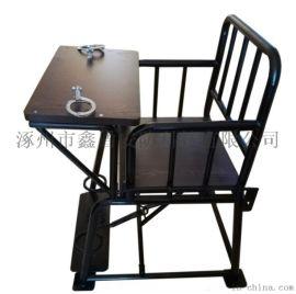 木质软包讯问椅XD1