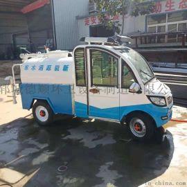 新款电动四轮洒水车 新能源小型绿化喷洒车