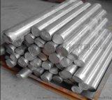 优质C7521镍白铜带 高镍白铜带 白铜带 紫铜带