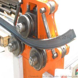 行李箱弯曲机H型钢滚弯机淋浴房弯弧机