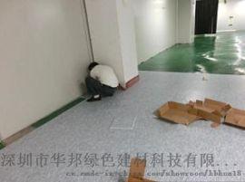 高明幼儿园PVC耐磨胶地板  华邦建材公司直销各种室内环保胶地板