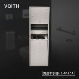 二合一烘手機帶垃圾桶 二合一烘手櫃