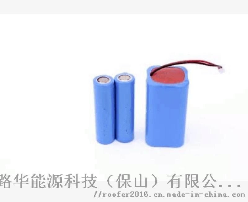 定制18650两串7.4V户外应急LED照明8.4V带保护板4400mah锂电池组盒子
