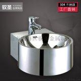 热销优质挂墙台上盆两用304不锈钢双层洗手盆洗脸盆