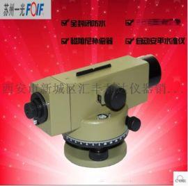 西安哪里有卖南京日华水准仪18821770521