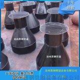 钢制排水漏斗、87型雨水斗沧州恩钢现货销售