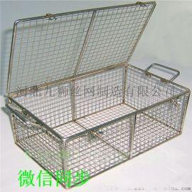 厂家供应网筐网篮 不锈钢清洗网筐