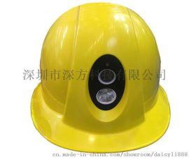 4G头盔 智能高清4G头盔 无线监控头盔