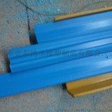 塑料垫条厂家@宿豫塑料垫条厂家@塑料垫条生产厂家