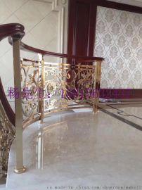 多款别墅艺术楼梯铝艺铝板雕花护栏栏杆产品选择