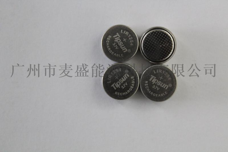 TWS耳机电池LIR1254 3.7v 65mAh