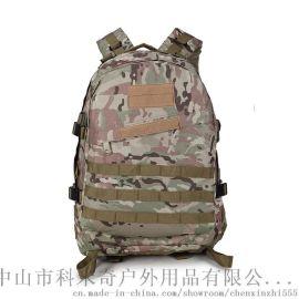 中山市科米奇多功能个性化大容量迷彩双肩包