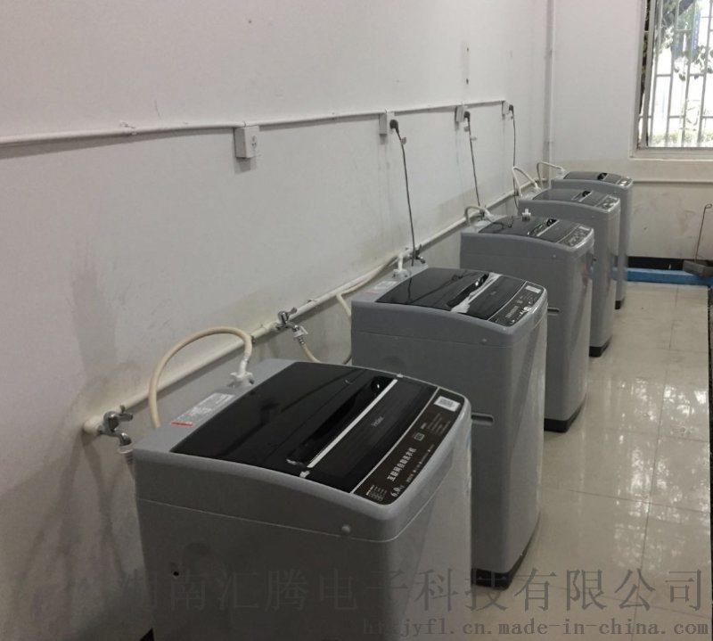 寧鄉投幣洗衣機學校鋪放方式是什麼Z