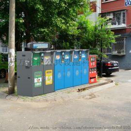 城市环保智能分类垃圾箱 定位 防水 称重